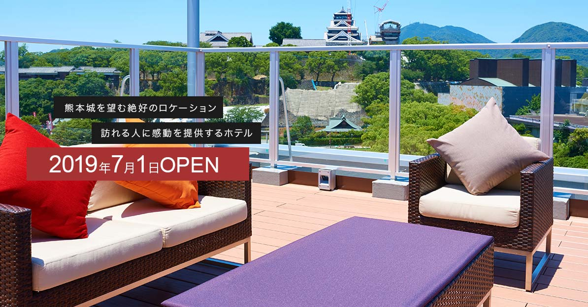 アンドコンフィホテル熊本ビューのテラス